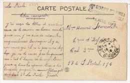 LA REOLE , Gironde, HOPITAL TEMPORAIRE N°31. - Marcophilie (Lettres)