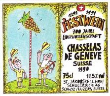 2 Weinetiketten 700 Jahre Schweiz (r053) - 700 Years Of Swiss Confederation