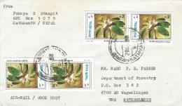 Nepal 1998 Kathmandu Manglietia Insignis Tree Flower Cover - Nepal