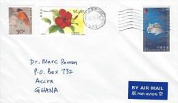 Hong Kong 2008 GPO Rat Hibiscus Flower Scarlet Minivet Bird Cover - 1997-... Speciale Bestuurlijke Regio Van China