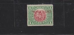 O) 1898 GUATEMALA, 12 1/2 CENTAVOS  LIBERTY- GREEN,  INVERTED CENTER MINT, LIGHTLY TONED - Guatemala