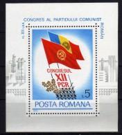 1977 - Rumania - Sc.. 2925 - MNH - 1948-.... Républiques