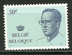 Belgique - Année 1981 - Y&T  N° 2021** TTB - Unused Stamps