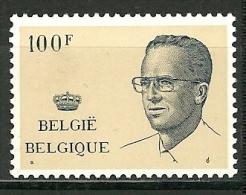 Belgique - Année 1981 - Y&T  N° 2023** TTB - Unused Stamps