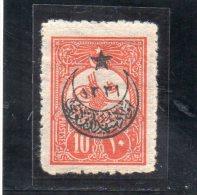TURQUIE 1916 ** YV 322 - 1858-1921 Ottoman Empire