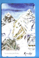 Japan Japon Telefonkarte Télécarte Phonecard - Berg Mountain Keizo Saji - Gebirgslandschaften