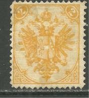 Bosnie-Herzegovine Neufs Avec Charniére, No: 2, Y Et T, Coté 25 Euros, MINT HINGED, - Bosnië En Herzegovina