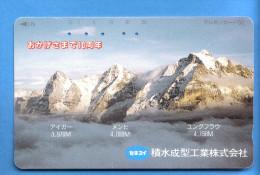 Japan Japon Telefonkarte Télécarte Phonecard - Berg Mountain Swiss Schweiz Eiger - Mönch - Jungfrau - Gebirgslandschaften