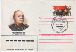 USSR 1984 WWII  Commander Of Tank Army Rybalko Postal Stationary - Militaria