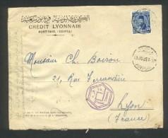 Lettre Du Crédit Lyonnais De Port-Saïd Ouverte Par La Censure Egyptienne - Cachets - Égypte
