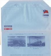 TR-L42 - TAÏWAN Aérogramme Drapeau Illustré Port De Harbor Et Train - 1945-... République De Chine
