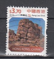 Hong Kong  2014 Mi Nr 1907   Landschappen Kang Lau Shek - Oblitérés