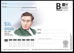 "2015-299 Postal Card ""B"" Russia Russland Russie Rusia Sergey Antonov (1915-1995), Novelist, Screenwriter Of Cinema - Cinema"
