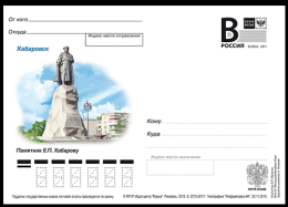 """2015-301 Postal Card """"B"""" Russia Russland Russie Rusia Khabarovsk. Monument E.P.Khabarov - Monumenti"""