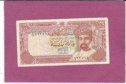 100 ONE HUNDRED BAISA - Oman
