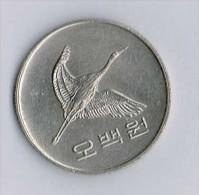 South Korea 500 Won 1984 - Monnaies