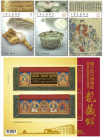 2015 Palace Museum Exhi Stamps & S/s Conch Pearl Shell Buddha Jade Jewel Tapestry Painting Mushroom - Textile