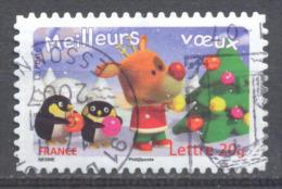 France YT N°A99 Meilleurs Voeux Oblitéré ° - Used Stamps