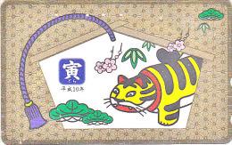 Télécarte DOREE Japon - ZODIAQUE - Animal -  TIGRE - TIGER Horoscope ZODIAC Japan GOLD Phonecard - 787 - Zodiac