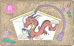 Télécarte DOREE Japon - ZODIAQUE - Animal - DRAGON Horoscope ZODIAC Japan GOLD Phonecard -DRACHE -  790 - Zodiac
