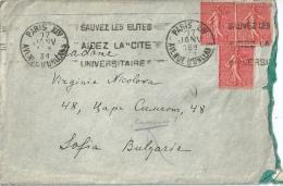 France Pour Bulgarie 1931 Flamme Cité Universitaire Paris - France