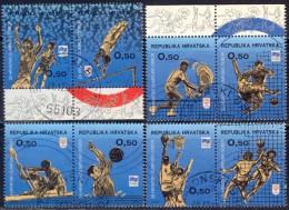 CROATIA - HRVATSKA  - SPORT  SET - OLYMPIC COMMITTEE - Used - 1994 - Croatia