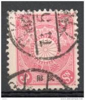 China Chine : (59) Bureaux Japonais SG26(o) (sans Filigrane) - Chine