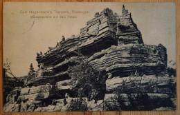 Allemagne -  Stellingen - Carl Hagenbeck's Tierpark - Mantelpaviane Auf Dem Feisen - Singes - (n°4941b) - Stellingen