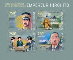 CENTRAL AFRICA 2014 - Emp. Hirohito Playing Japanese Chess (Shogi) - YT 3042-5; CV = 17 € - Schaken