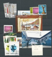 2010 USED Island Selection, Gestempeld - 1944-... Republique