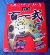 Hyaku Ichi Shiki : 101 Games ! - Accessories