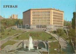 The S. Shaumian Political Education Center - Yerevan - 1987 - Armenia USSR - Unused - Arménie