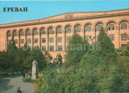 Marx Yerevan Polytechnical Institute - Monument To Marx - Yerevan - 1987 - Armenia USSR - Unused - Arménie