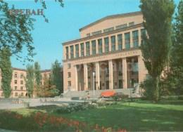 Main Building Of Yerevan State University - Yerevan - 1987 - Armenia USSR - Unused - Arménie