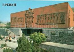 Erebuni Museum - Yerevan - 1987 - Armenia USSR - Unused - Arménie