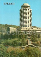 Palace Of Youth - Yerevan - 1987 - Armenia USSR - Unused - Arménie
