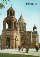 Cathedral - Echmiadzin - Yerevan - 1987 - Armenia USSR - Unused - Arménie