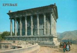 Heathen Temple - Garni - Yerevan - 1987 - Armenia USSR - Unused - Arménie