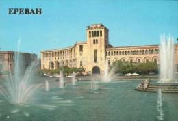 Administrative Building On Lenin Square - Yerevan - 1987 - Armenia USSR - Unused - Arménie