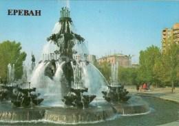 Fountain On Gai - Gaik Bzhishkiants Square - Yerevan - 1987 - Armenia USSR - Unused - Arménie