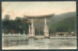 Japan Itsukushima Postcard / Matthews & Clark, Japanese Hampers, Porcelain, Newcastle Hotel, London Merchants Sunder - Japan
