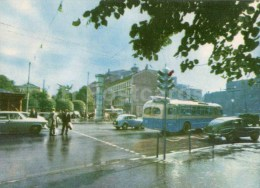 Crossing Of Lenin Street And Padomju Boulevard - Car Pobeda - Trolleybus - Riga - 1960s - Latvia USSR - Unused - Lettonie