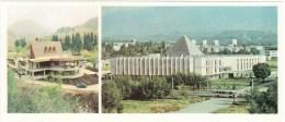 Restaurant Samal - Trans-Ili Alatau Mountains - Almaty - Alma-Ata - 1980 - Kazakhstan USSR - Unused - Kazakhstan