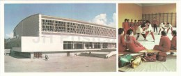 %0th October Anniversary Palace Of Sports - Training - Judo - Almaty - Alma-Ata - 1980 - Kazakhstan USSR - Unused - Kazakhstan