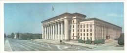 Government House - Almaty - Alma-Ata - 1980 - Kazakhstan USSR - Unused - Kazakhstan