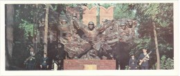 Memorial Complex Of Fame - WWII - Almaty - Alma-Ata - 1980 - Kazakhstan USSR - Unused - Kazakhstan