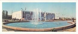 Exhibition Of Economic Achievements Of The Kazakh SSR - Fountains - Almaty - Alma-Ata - 1980 - Kazakhstan USSR - Unused - Kazakhstan