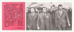 Head Of USSR L. Brezhnev In Kazakhstan - Airplane - Almaty - Alma-Ata - 1980 - Kazakhstan USSR - Unused - Kazakhstan