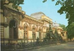 State Art Museum - Chisinau - Kishinev - 1983 - Moldova USSR - Unused - Moldavie