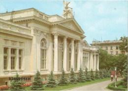 Organ Hall - Chisinau - Kishinev - 1983 - Moldova USSR - Unused - Moldavie